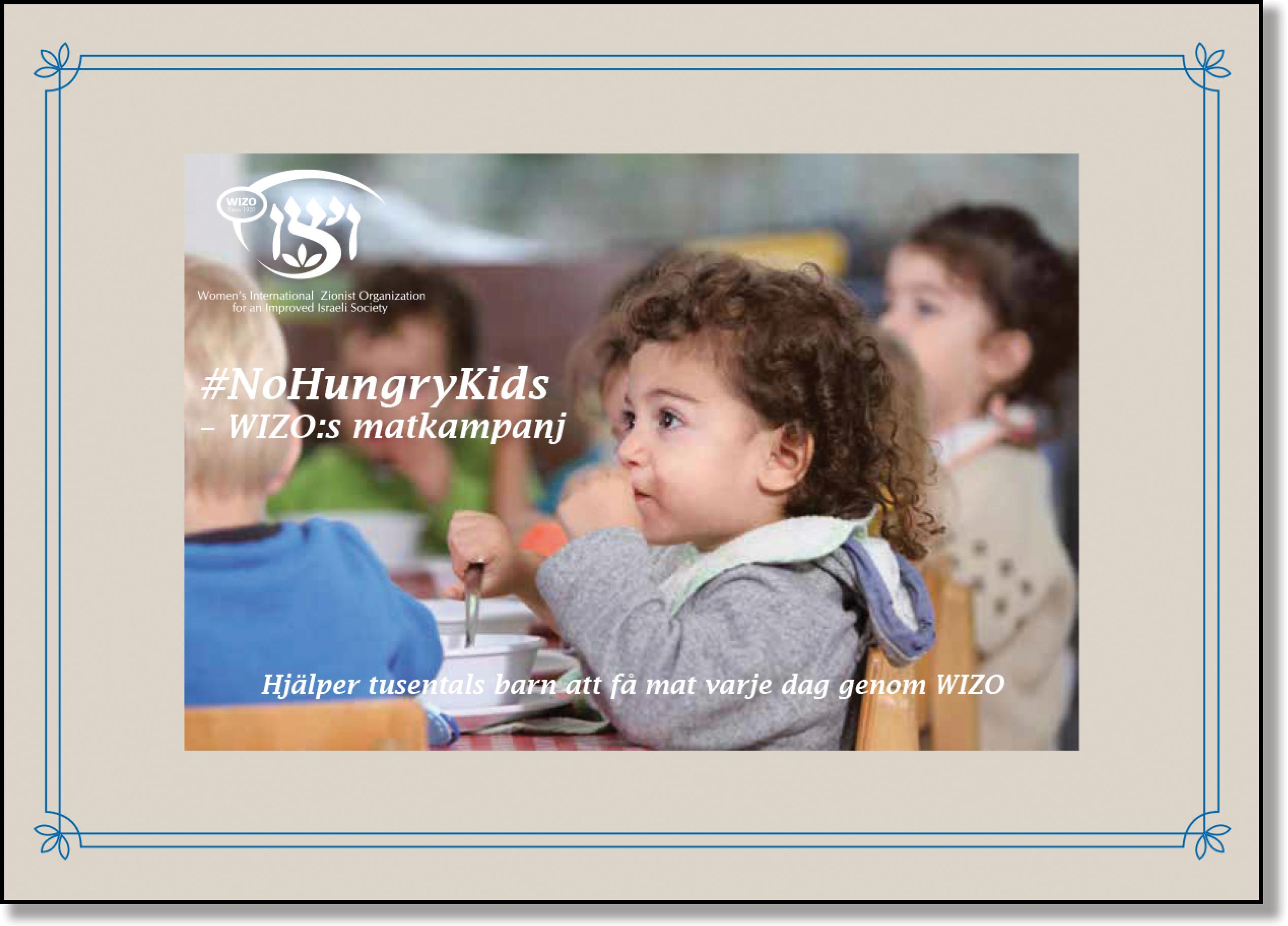 Guldbeige årskort No Hungry Kids framsida