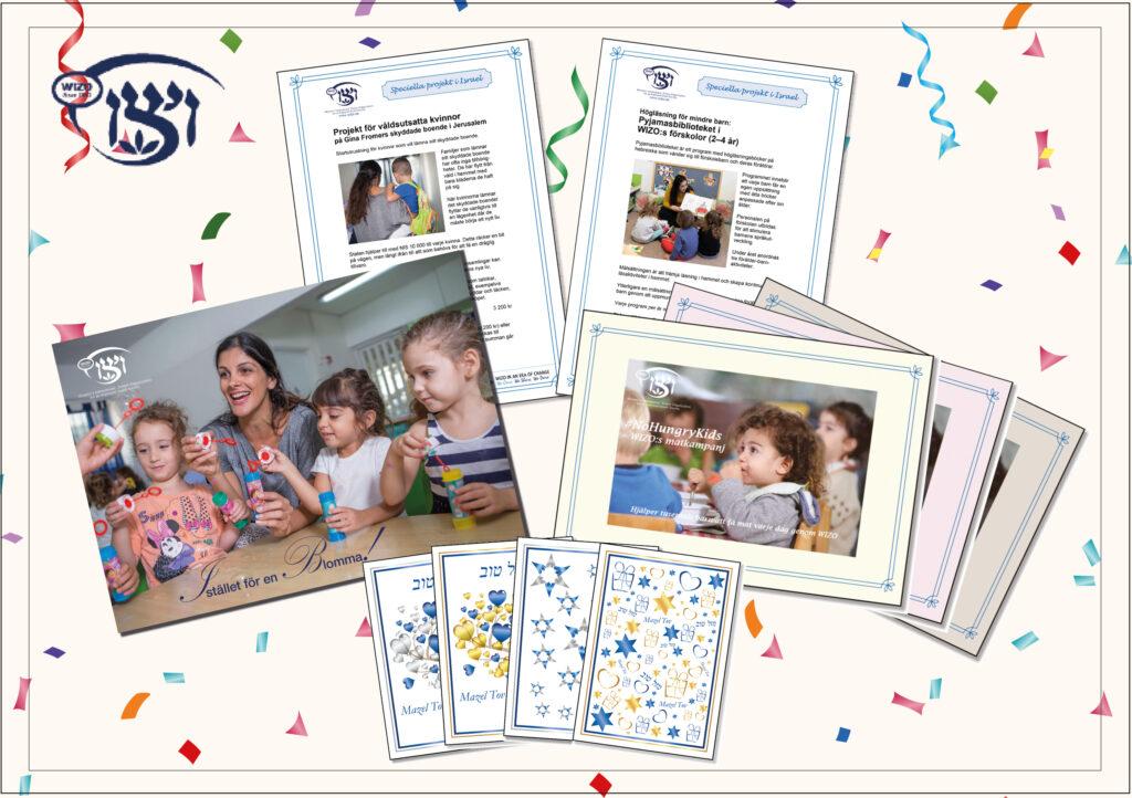 Collage med WIZO-kort